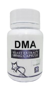 DM Aesthetics Premium Collagen